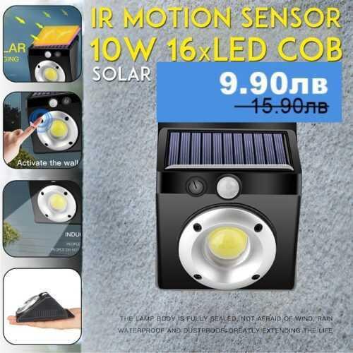 16 COB соларна лампа с датчик за движение 3