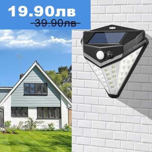 38 LED соларна лампа с 3 режима на действие и сензор за движение 3