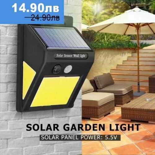 60 лед Соларна Лампа с Датчик за Движение 3