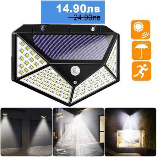 100 LED 270 ° Водоустойчива градинска соларна лампа 2