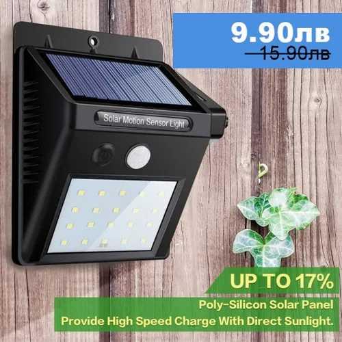 Водоустойчива соларна лампа 25 лед диода 2