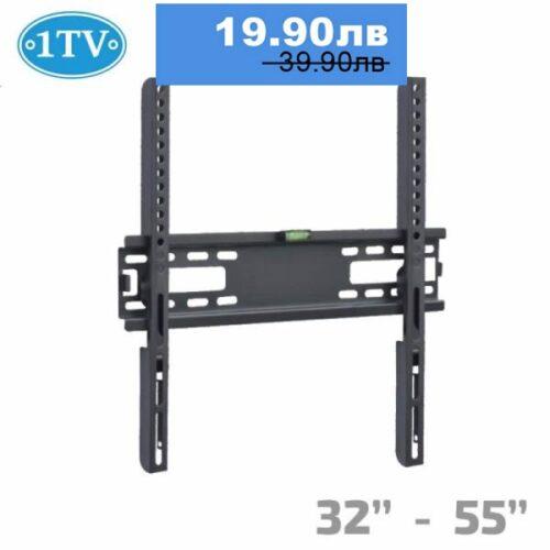 Стойка за телевизор от 32 до 55 инча 2