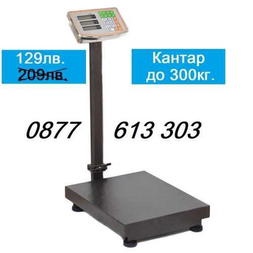 Кантар с платформа до 300кг 3