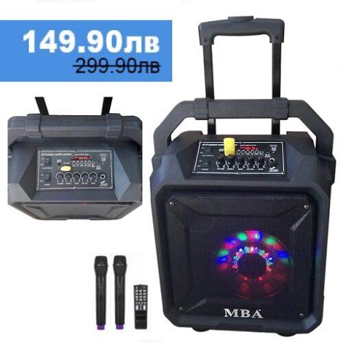 MBA Q5-8A Aктивна Караоке тонколона с 2 безжични микрофона 3