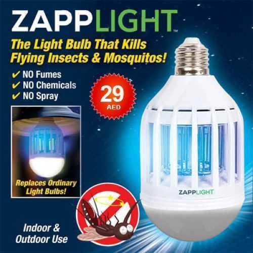 LED Крушка С Вграден UV Унищожител за Комари на едро 3