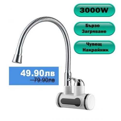 Нагревател за вода с гъвкъв чучур за стенен монтаж или за плот 3