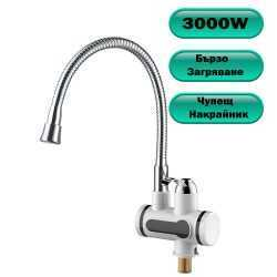 Нагревател за вода с гъвкъв чучур на едро 6