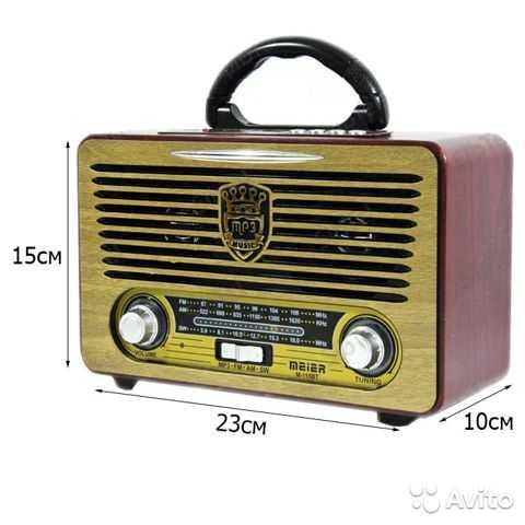 Ретро радио Meier 115BT на едро 6