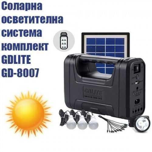 Соларна Система GD LITE 8007 на едро 3