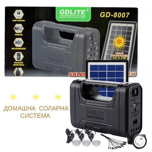 Соларна Система GD LITE 8007 на едро 4
