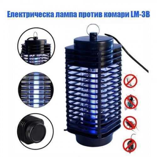 Компактна UV Лампа срещу комари на едро 3