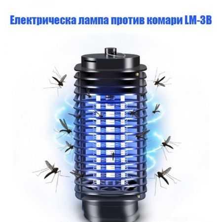 Компактна UV Лампа срещу комари на едро 4