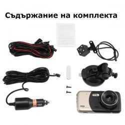 Видеорегистратор 1080p на едро 17