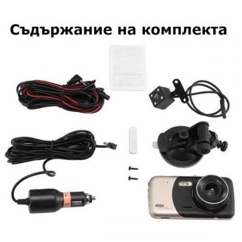 Видеорегистратор 1080p на едро 8