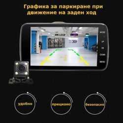 Видеорегистратор 1080p на едро 20