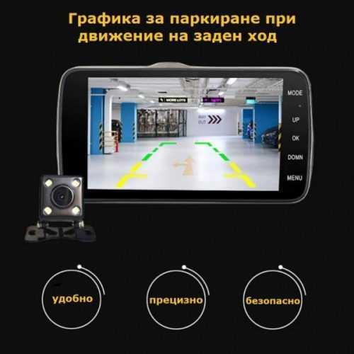 Видеорегистратор 1080p на едро 11