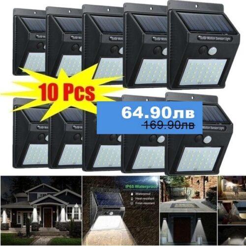 10 броя 25 LED Соларни лампи 3