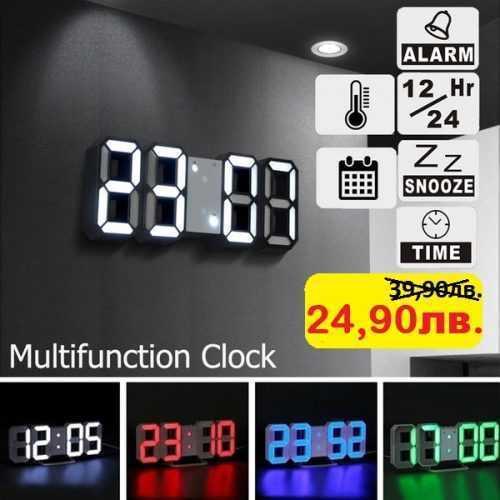 3D LED Часовник 3