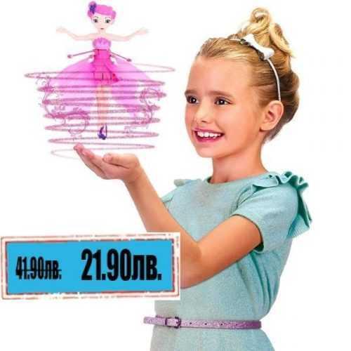 Летяща кукла Елла от Замръзналото Кралство 3