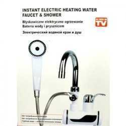 Нагревател за вода + Душ слушалка на едро и дребно 9