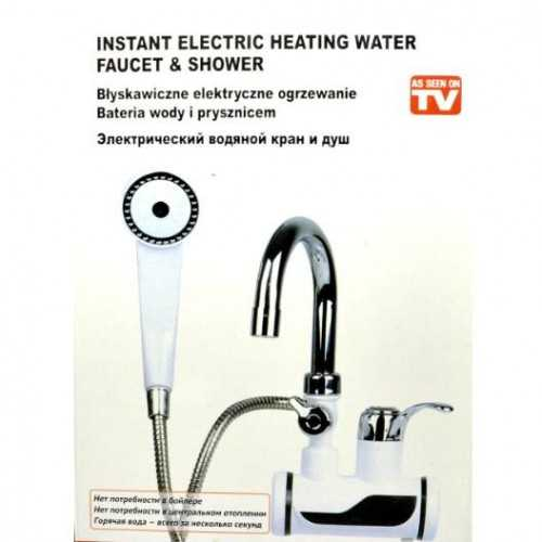 Нагревател за вода + Душ слушалка на едро и дребно 5