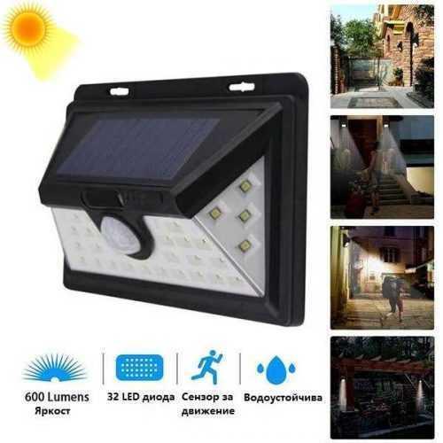 4 БРОЯ LED соларен прожектор със сензор на едро 5
