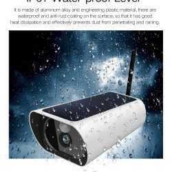 Соларна камера на едро и дребно 11