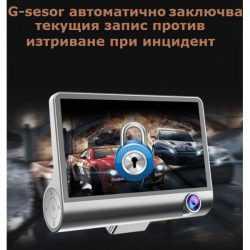 Видеорегистратор 1080p с 3 камери на едро и дребно 14