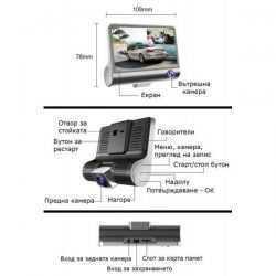 Видеорегистратор 1080p с 3 камери на едро и дребно 15