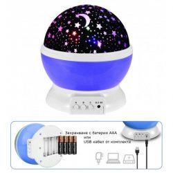 Детска нощна лампа проектор звездно небе на едро и дребно 12