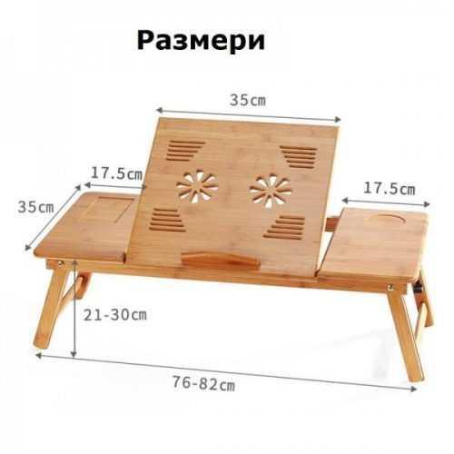Голяма бамбукова маса за лаптоп на едро и дребно 11