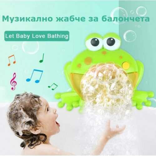 Музикална жаба за балончета Bubble Frog на едро и дребно 2