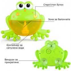 Музикална жаба за балончета Bubble Frog на едро и дребно 11