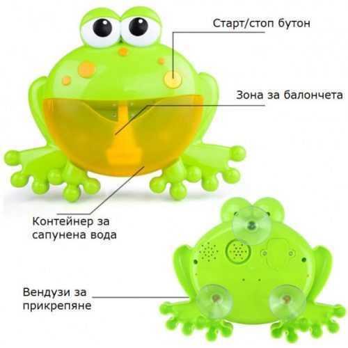 Музикална жаба за балончета Bubble Frog на едро и дребно 7