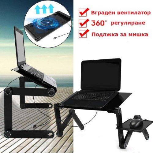 Масa за лаптоп T9 на едро и дребно 3