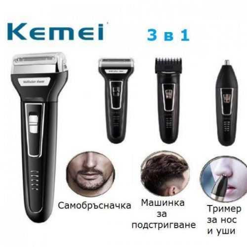 Машинка за подстригване Kemei 3в1 на едро и дребно 3