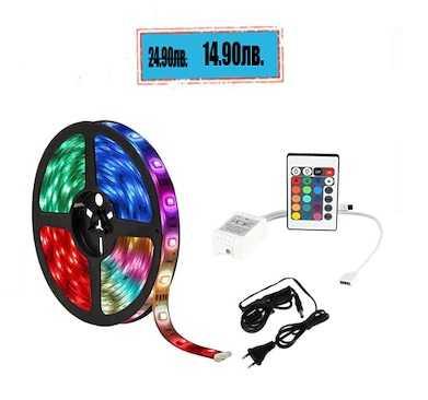 Комплект 5м RGB LED лента 3