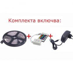 Комплект 5м RGB LED лента 11