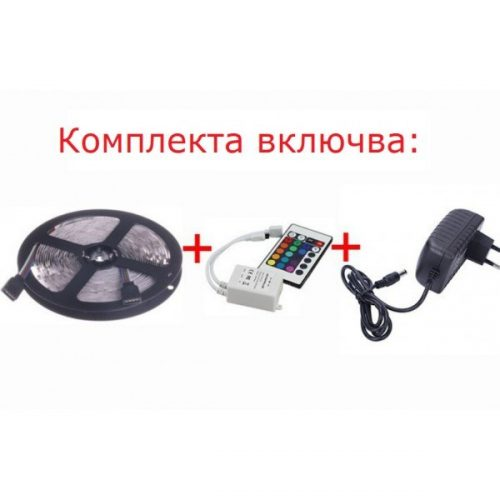 Комплект 5м RGB LED лента 6