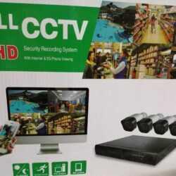 Комплект 4 камери FULL HD AHD + DVR на едро и дребно 5