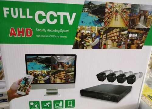Комплект 4 камери FULL HD AHD + DVR на едро и дребно 4