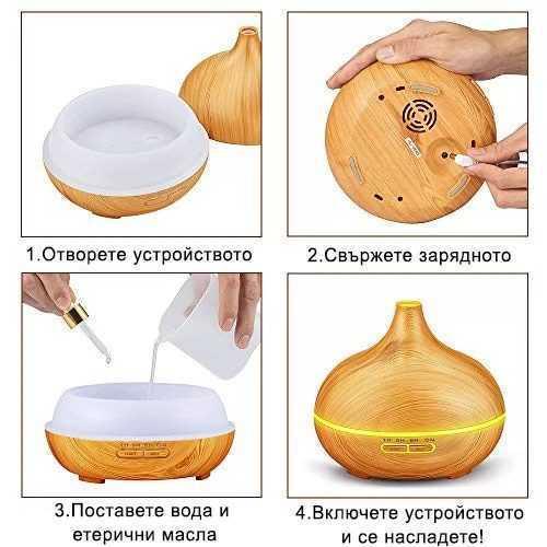 300мл Ултразвуков арома дифузер с етерични масла Цвят Дъб 15х15 см 5