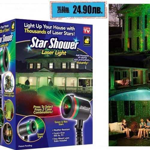 Светлинно Шоу Със прожектор Star Shower Laser Light 3