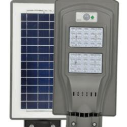 3 броя Външна Соларна LED лампа с датчик за движение и дистанционно 80W 5