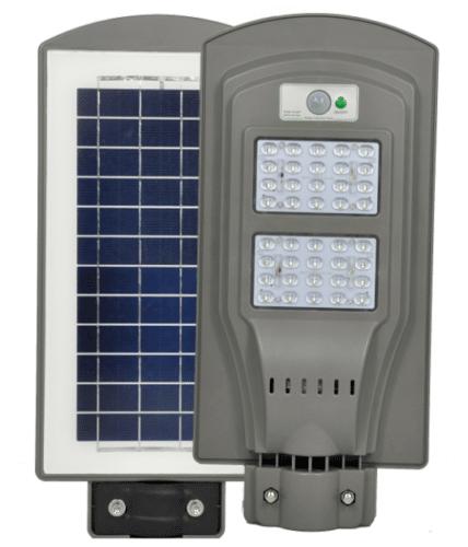 3 броя Външна Соларна LED лампа с датчик за движение и дистанционно 80W 4