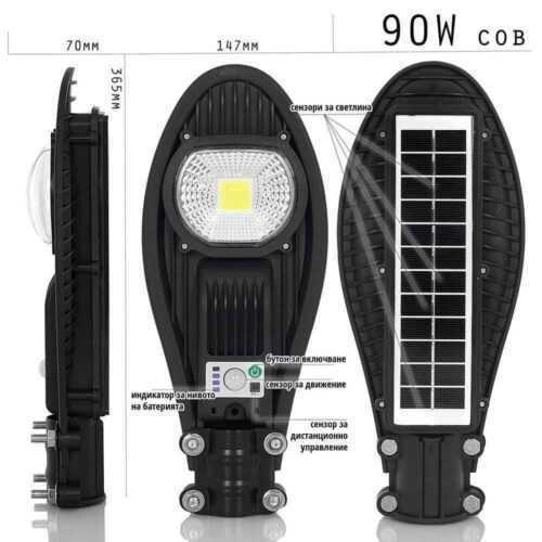 2 Броя Улична соларна лампа COBRA, LED 90W 4