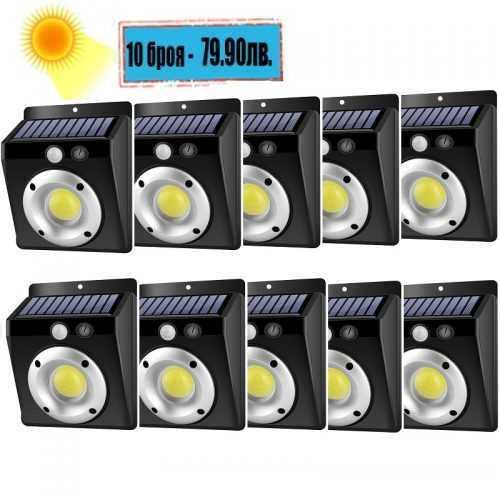 10 Броя Соларна лампа с лупа 16 LED COB 3