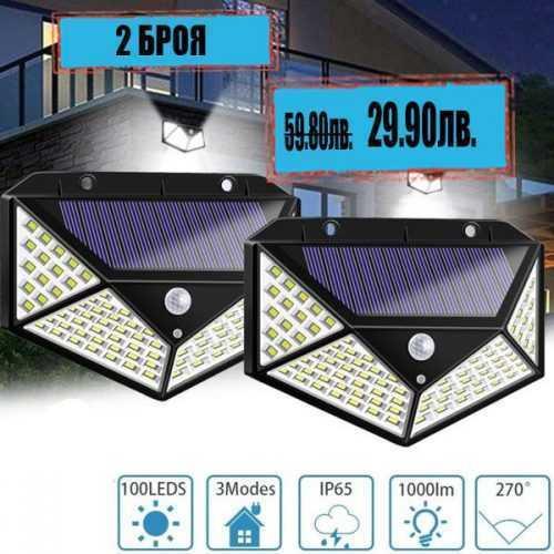 2 Броя 270 ° 100LED Водоустойчива градинска соларна лампа 3