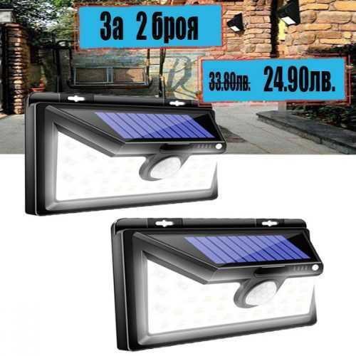 2 БРОЯ LED соларен прожектор със сензор Air Light 3