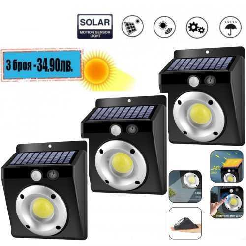 3 Броя Соларна лампа с лупа 16 LED COB 3